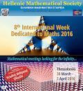 8η Διεθνής Μαθηματική Εβδομάδα 2016
