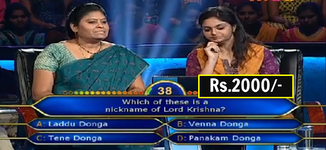 MEK QUIZ QUESTIONS Rs.2000 -SEASON 3 JAN 24, 2015