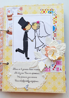 Оригинальное поздравление с днем свадьбы молодоженам 92