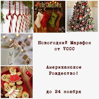 http://vintagecafecard.blogspot.ru/2013/11/blog-post_13.html