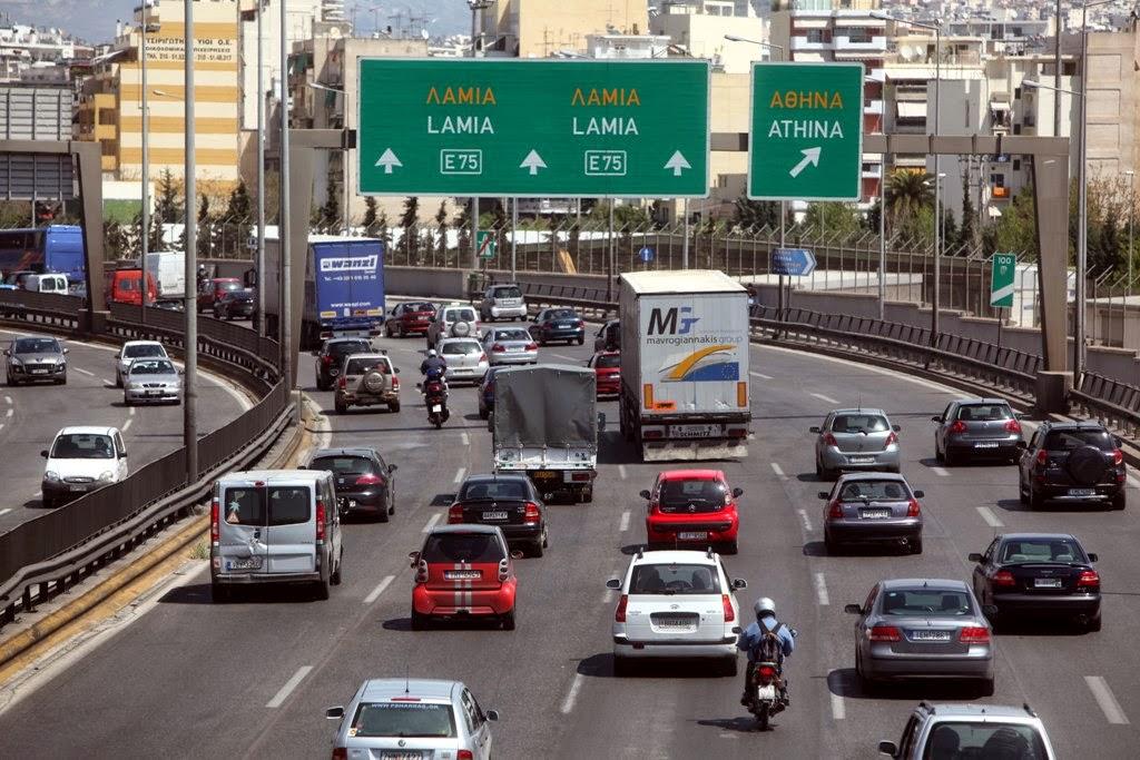 Τέλη Κυκλοφορίας: Οδηγίες για να πληρώσουμε μόνο 1 ευρώ!