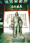 Loyal General Yue Fei