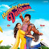 Humpty Sharma Ki Dulhania (2014) HIndi Mp3 Songs Free Download