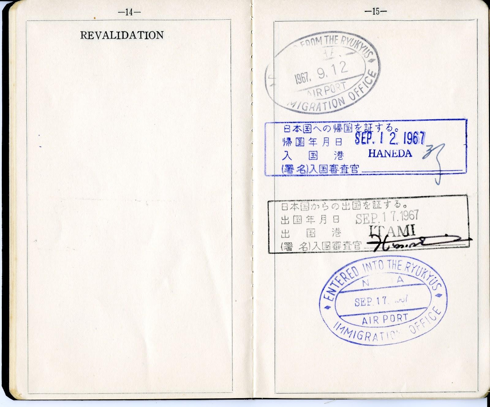 「日本旅行証明書 沖縄 」の画像検索結果