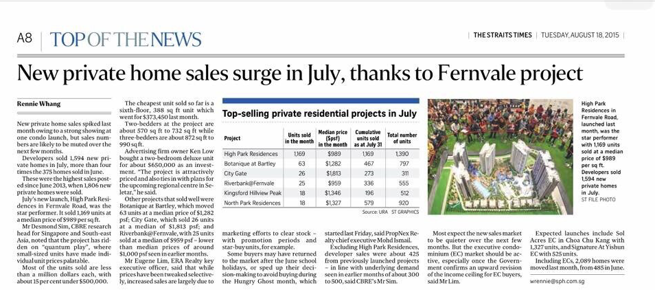 New Private Home Sales Surge In July, Thanks To Fernvale Project