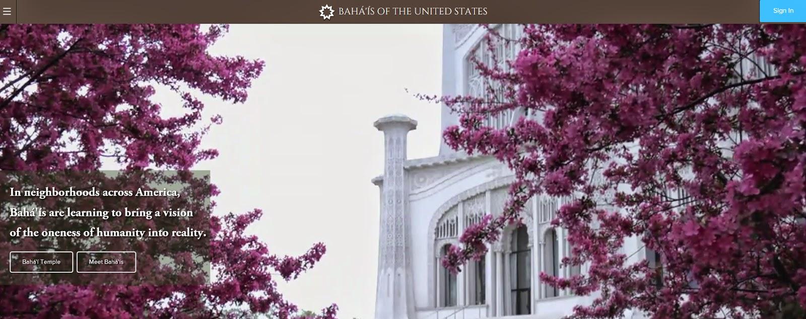 Сайт американской общины бахаи