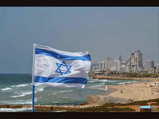 QUE DIOS BENDIGA A ISRAEL