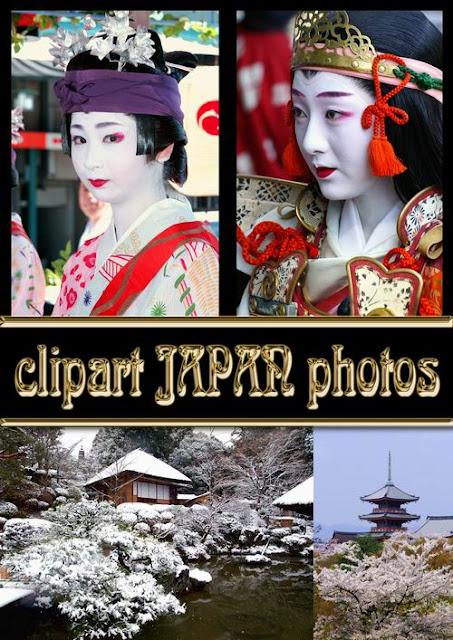 Япония (фото) \ JAPAN photos – clipart.