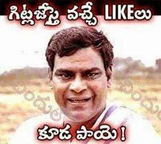 FacebooK mEmEs: Latest telugu fb photo comments