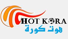 هوت كورة | Hot kora | بث مباشر | مباريات اليوم