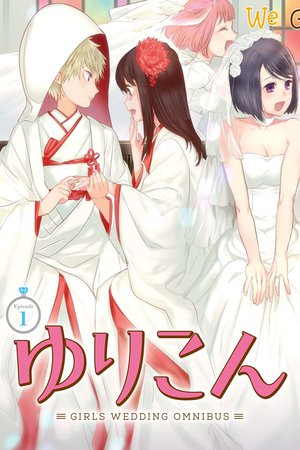 Yurikon Manga
