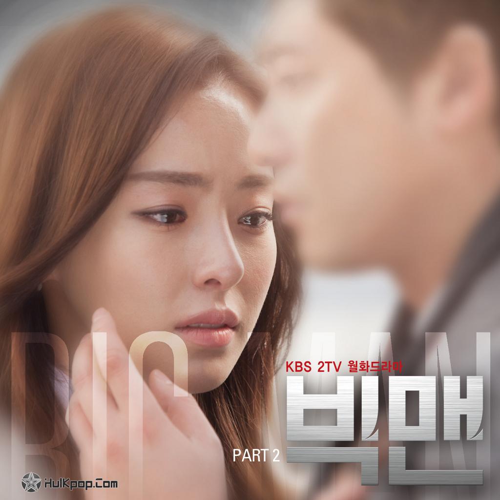 [Single] Kim Yeon Ji – Big Man OST Part 2