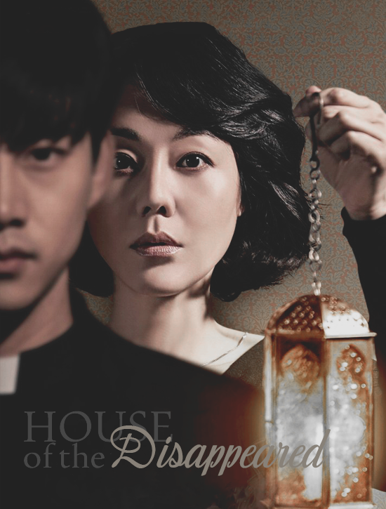 House of the Disappeared 2016 HDRip 720p H264 AAC-STY - SuGaRx