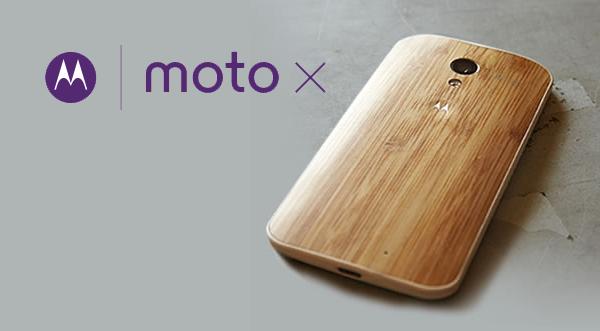Republic Wireless to offer Moto Maker customization for Motorola Moto X