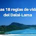 Las 18 reglas de vida del Dalai-Lama para vivir plenamente
