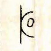 Signo convencional de Central óptica