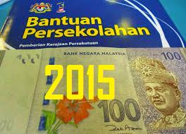 Bantuan Sekolah RM 100 tahun 2015
