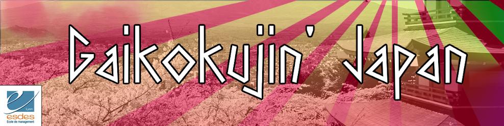 Gaikokujin'Japan