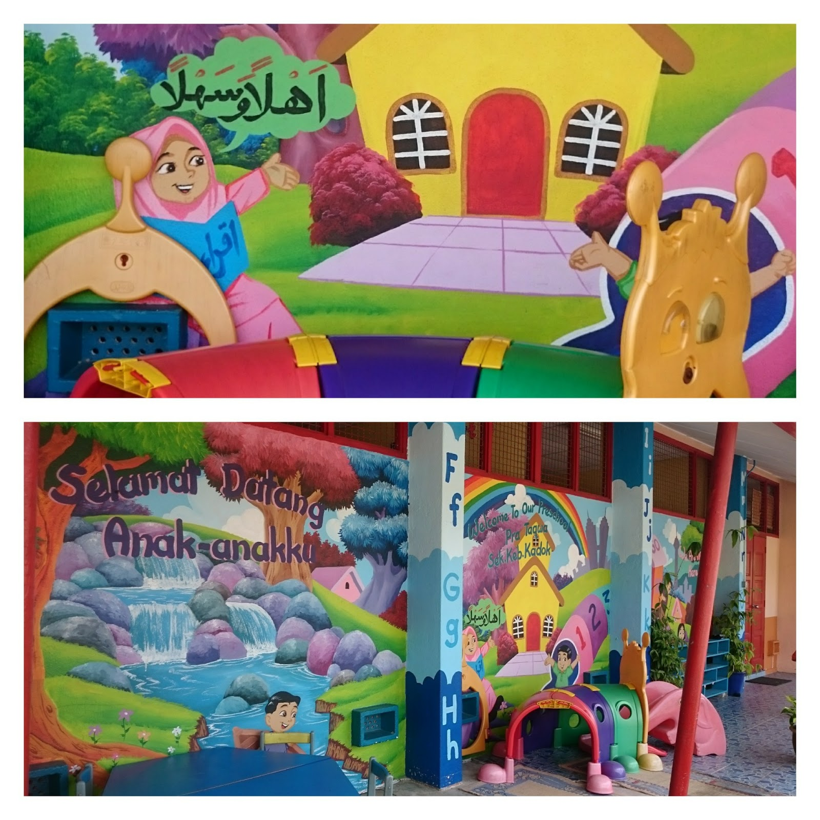 Kembara minda 7 lukisan mural pra taqwa sk kadok for Mural untuk kanak kanak