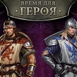 играть онлайн в игру эпоха империи