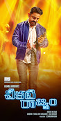 Cheekati Rajyam wallpapers-thumbnail-3