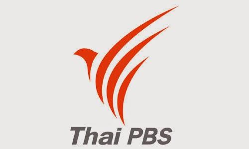 ทีวีออนไลน์ช่อง Thai PBS