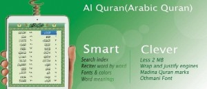 Free Download Al-Qur'an Digital For Android Apk