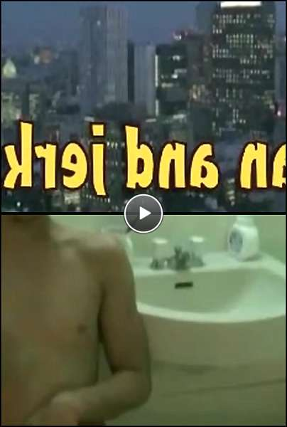 asian man big dick video