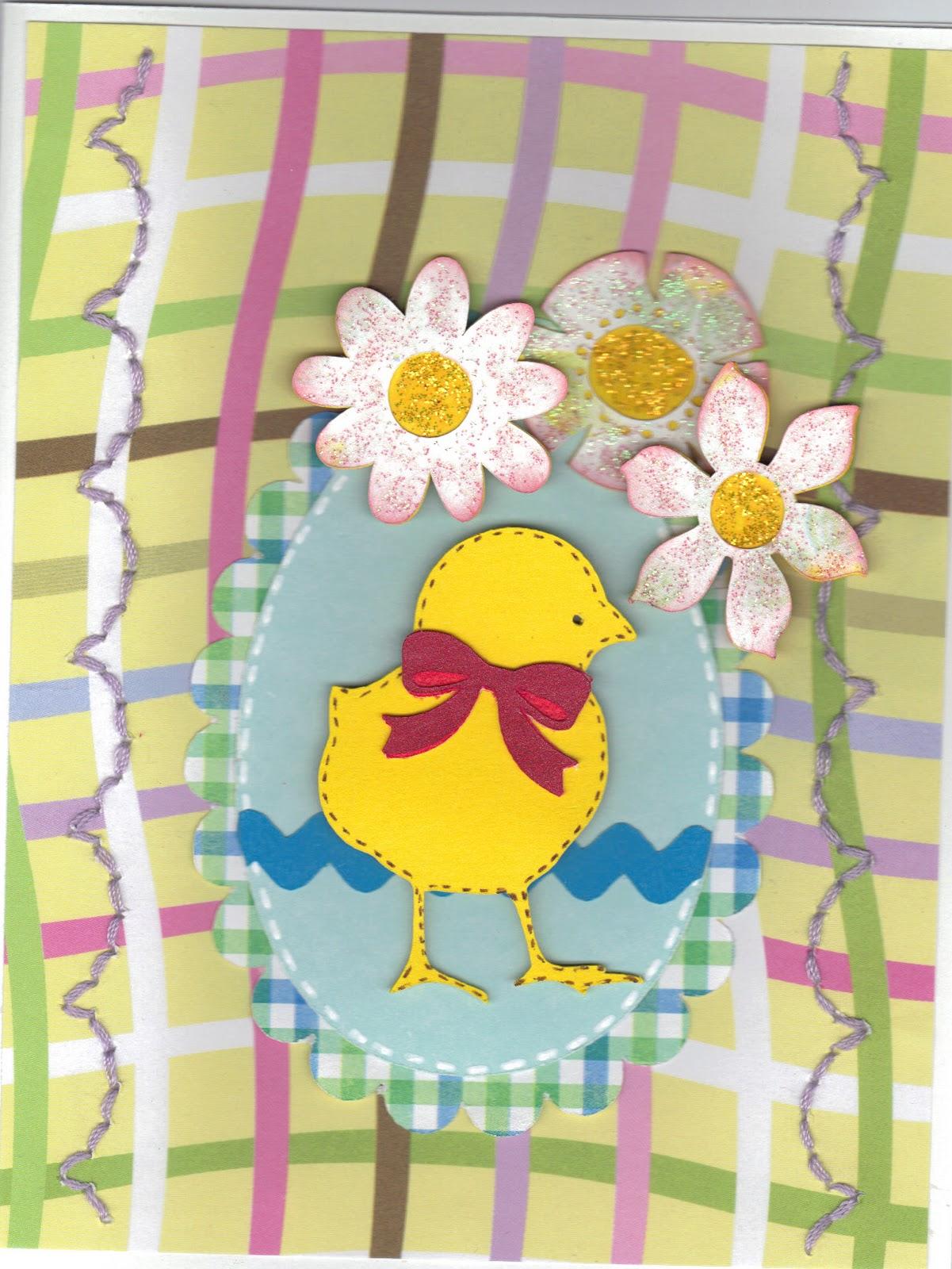 Новорожденный цыпленок открытка 68