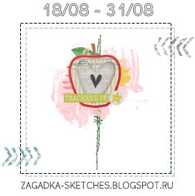 http://zagadka-skethes.blogspot.de/2014/08/59_18.html
