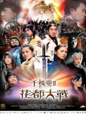 Hoa  i Chin - Twins Effect 2 (2004) - Vietsub