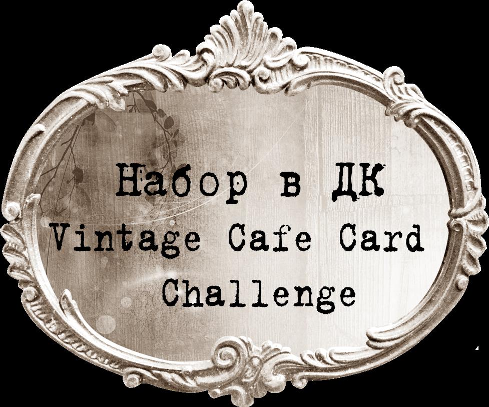 http://vintagecafecard.blogspot.com/2015/03/blog-post.html
