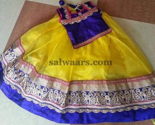 Brocade Yellow Kids Skirt