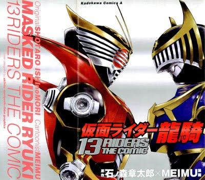 [SCANS] Kamen Rider Ryuki Manga