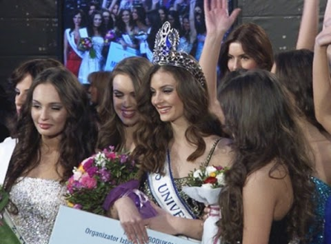 Miss Croatia Universe 2012: Elizabeta Burg