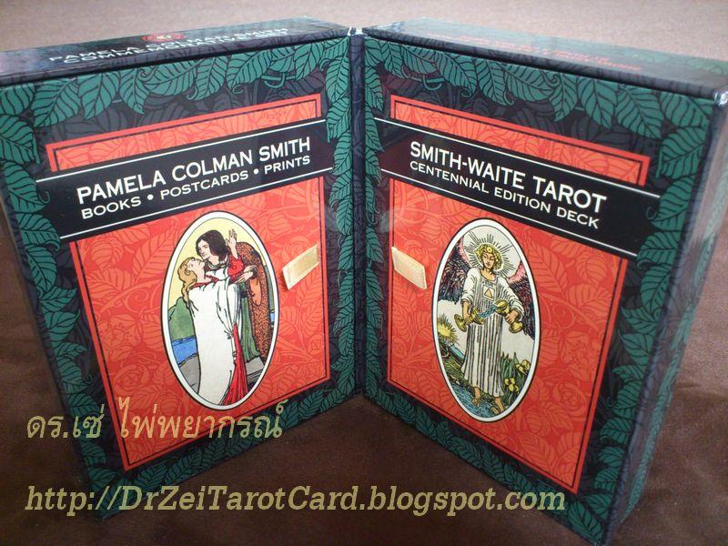 Rider Waite Tarot PCS Pamela Colman Smith Centennial Smith-Waite Tarot ฉลองครบ ร้อยปี ไพ่ทาโรต์ ไพ่ไรเดอร์เวต ไรเดอร์เวท 100 ปี พาเมล่า โคลแมน อาร์เธอร์ เวท