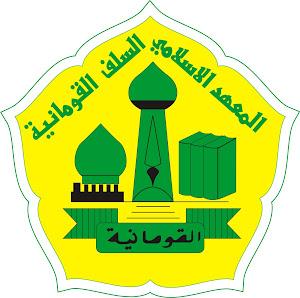 Logo Al Qaumaniyah