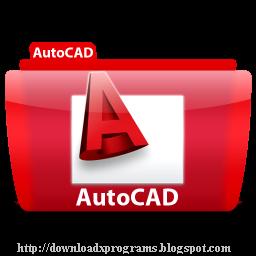 برنامج أوتوكاد AutoCAD