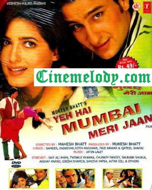 Yeh Hai Mumbai Meri Jaan (1999) Hindi Mp3 Songs Free  Download