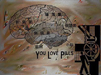 you love pills