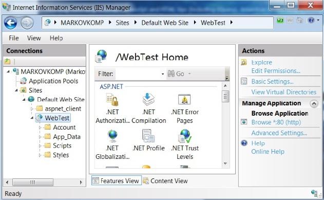 "Interesting Web Use Info From ""Click"" IISASPNETSm"