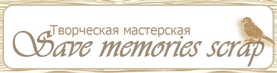 Save memories scrap