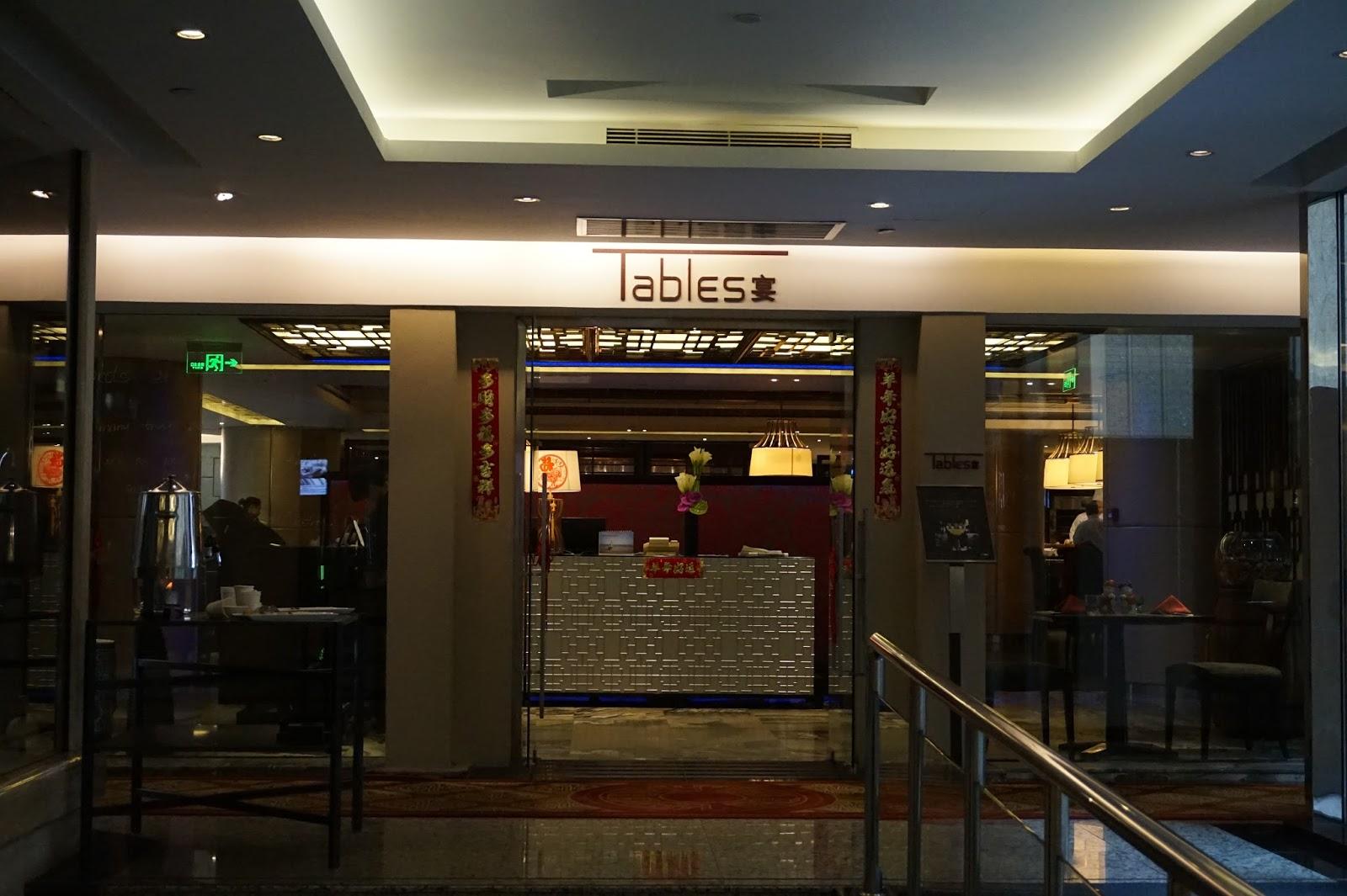 portman ritz-carlton shanghai china prc hotel review tables restaurant