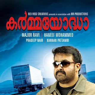 poster cut of karmayodha malayalam film