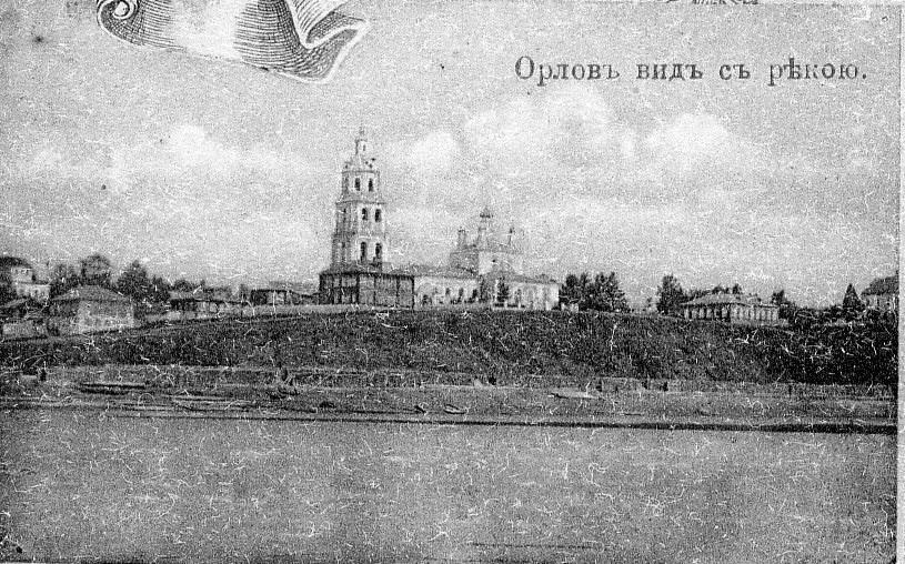 город Орлов, Благовещенская церьковь старое фото