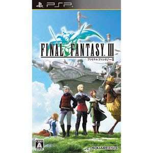 PSP Final Fantasy III