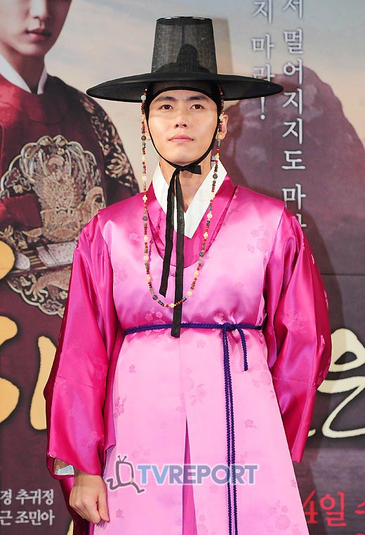 Song Jae Hee as Heo Yeom