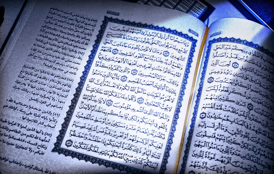 Motivasi Untuk Dapat Istiqomah dengan Al Qur'an