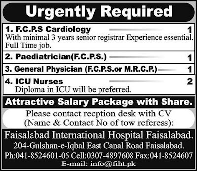 Faisalabad International Hospital Faisalabad Jobs