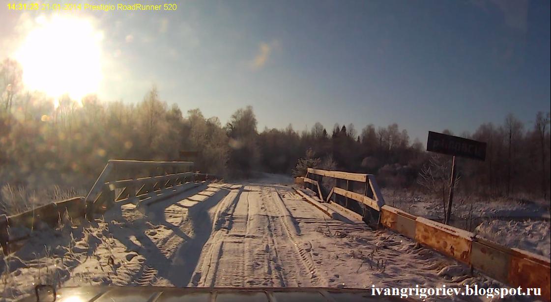 Мост через реку Иловец около деревни Дворищи Лесной район Тверская область